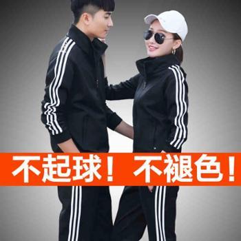 运动套装男秋冬季加厚卫衣跑步休闲运动服装女情侣两件套秋装衣服