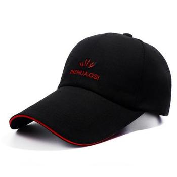 鸭舌帽男韩版加长檐休闲棒球帽男士遮阳帽女防晒帽子男