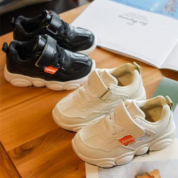 宝宝鞋儿童小熊鞋老爹鞋子新款春秋男童运动鞋透气网面女童鞋