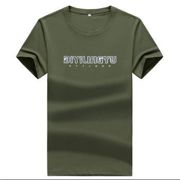 夏季男士短袖t恤潮牌纯棉衣服上衣男FNMST12-206