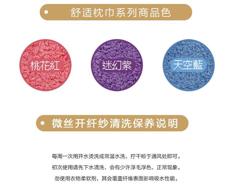 【自贸区直供】台湾进口优质人生 台湾进口伸缩扣钮浴
