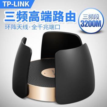 TP-LINK金环全千兆无线路由器WIFI家用穿墙高速穿墙王TL-WTR9300