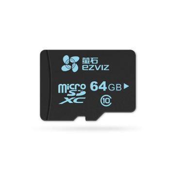 萤石视频监控专用MicroSD卡64G内存卡,手机、摄像机、照相机、行车记录仪等通用