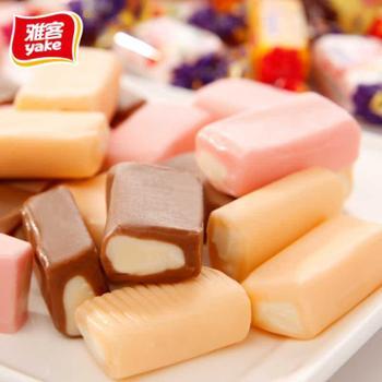 雅客太妃糖散装250g*2水果牛奶巧克力味糖果办公室休闲零食结婚喜糖