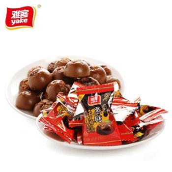 雅客黑糖话梅糖糖果零食500g