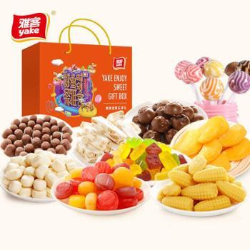 雅客甜蜜乐享礼盒多种糖果组合婚庆佳节零食大礼包过节礼品