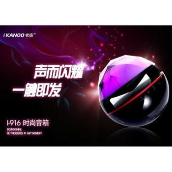 卡农无线蓝牙4.0音箱电脑手机迷你小巧便携随身音响