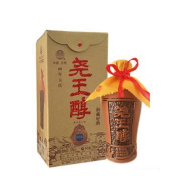 尧王 洞藏好酒 32%Vol. 低度白酒 粮食酒 480mL单瓶装