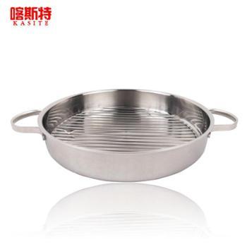 安娜露丝 443双耳不锈钢平底锅煎盘烤盘24cm带滤油架