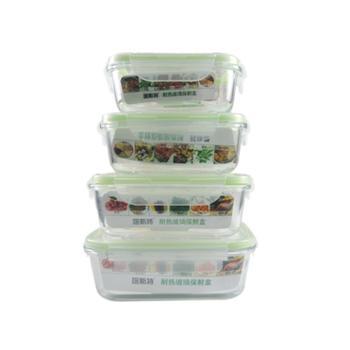 喀斯特耐热玻璃保鲜盒420ml/590ml/800ml/1040ml饭盒冷藏防漏无异味易清洗