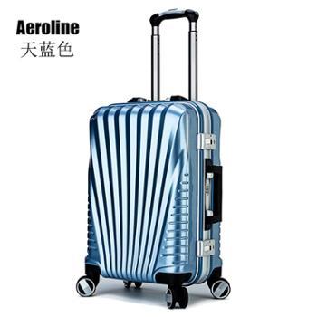 Aeroline新款新料铝框登机箱