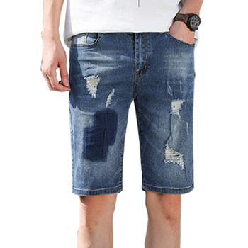 Aeroline夏季五分裤修身破洞款微弹牛仔中裤