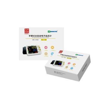 东阿上臂式智能电子血压计BP368A彩屏语音全家适用