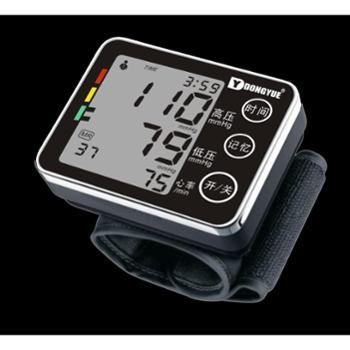 官方正品东阿阿胶腕式语音电子血压计智能加压大屏语音血压计BP800