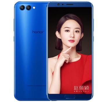 荣耀V10全网通标配版4GB+64GB极光蓝移动联通电信4G全面屏手机双卡双待