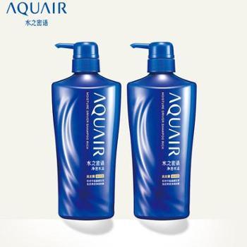 资生堂水之密语净澄水活洗发水套装600ml*2两瓶倍润洗发水