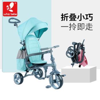 荟智可折叠宝宝三轮推车1-3-5儿童小孩脚踏骑行遛溜娃神器HSR199