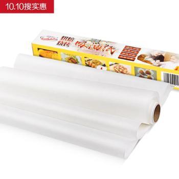 尚烤佳烧烤煎盘双面硅油纸吸油纸耐高温吸油纸烘焙烧烤吸油纸5米
