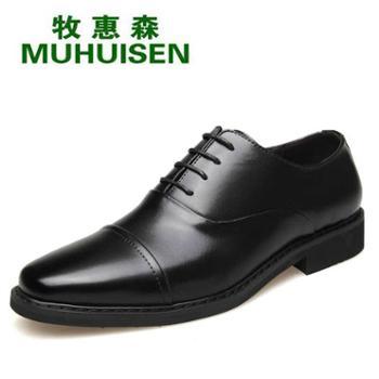 牧惠森三接头男鞋商务正装皮鞋系带男皮鞋2603