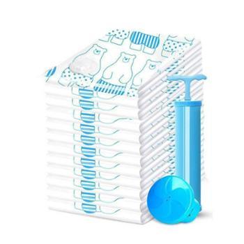 华邦抽真空压缩袋收纳袋10件套送手泵