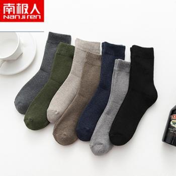 南极人袜子男加厚毛圈袜保暖袜男袜中筒袜7双