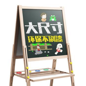 儿童宝宝画板双面磁性小黑板可升降画架写字板