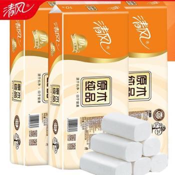 清风卷纸卫生纸厕纸卷筒纸手纸3层10卷