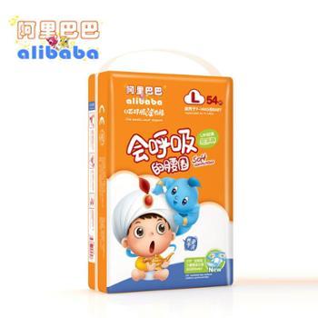 阿里巴巴婴儿纸尿裤L码54片