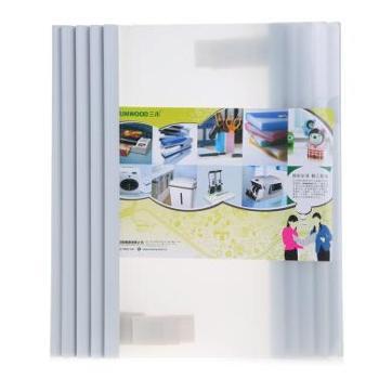 三木(SUNWOOD) Q310 抽杆报告夹文件夹A4 6mm 白色 10个装