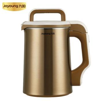 九阳(Joyoung)DJ13B-D81SG原味系列破壁免滤豆浆机营养全面商超同款