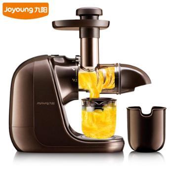 九阳JYZ-E16原汁机家用大口径多功能低慢速榨汁机水果汁机九阳e16