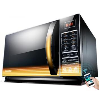 Galanz/格兰仕 G90F25CN3L-C2家用智能光波微波炉 烤箱一体