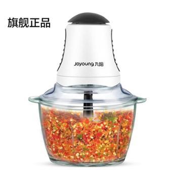 Joyoung/九阳JYS-A800九阳多功能电动绞肉机料理打肉绞肉馅家用