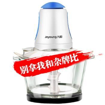 Joyoung/九阳JYS-A950绞肉机家用电动绞蒜搅拌全自动打肉料理机