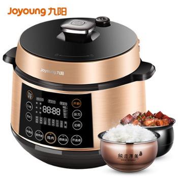 九阳JoyoungY-50C810九阳电压力锅家用5L双胆高压锅