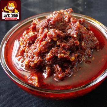 云南特产武狮山猪火腿酱经典炸酱下饭调味酱拌面酱260g瓶香辣酱单品