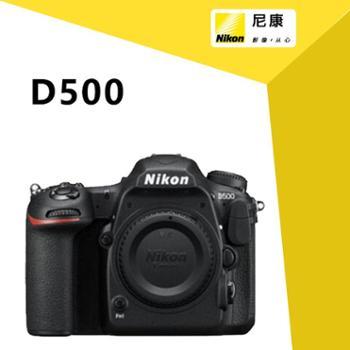 【国行正品】尼康(Nikon)D500 尼康D500 单反相机 (单机身/16-80)