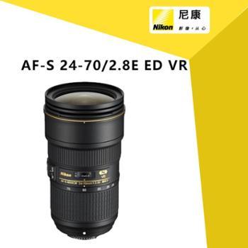 尼康(Nikon)AF-S尼克尔 24-70mm f/2.8E ED VR二代防抖镜头 24-70/2.8E ED