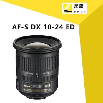 尼康(Nikon) AF-S DX 10-24mm f/3.5-4.5G ED 广角镜头 尼康10-24