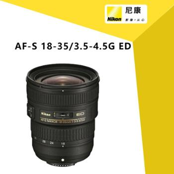 尼康(Nikon)AF-S 尼克尔 18-35mm f/3.5-4.5G ED广角变焦镜头18-35