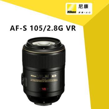 尼康(Nikon)AF-S VR 105mm f/2.8G IF-ED 自动对焦微距镜头S型