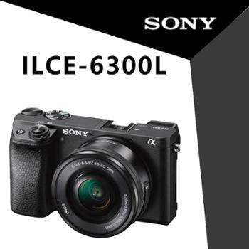 索尼(SONY)ILCE-6300 / a6300 微单相机 含(E16-50镜头)套机 索尼微单a6300L(16-50)