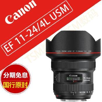 佳能(Canon)EF 11-24mm f/4L USM广角变焦镜头 佳能11-24/4L 佳能镜头11-24/4 佳能变焦镜头11-24/4