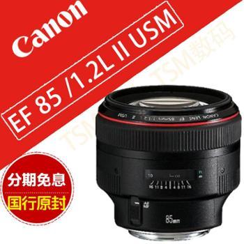 佳能(Canon)EF 85mm f/1.2L II USM 定焦镜头 人像王 大眼睛 佳能85/1.2 佳能镜头85/1.2 佳能定焦镜头85