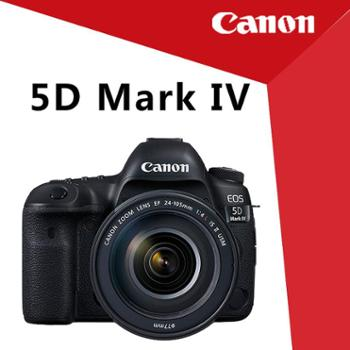 【国行正品】佳能单反(Canon)EOS 5D Mark IV 佳能单反5D4(单机/24-70/24-105)佳能5D4 24-105II
