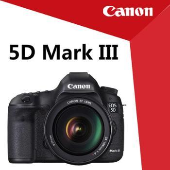 【628龙支付】佳能 EOS 5D Mark III 5D3 单反套机(单机/24-70/24-105)
