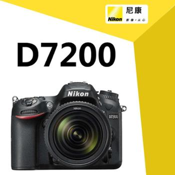 尼康(Nikon)D7200单反套机(18-200/18-300)套机 尼康D7200