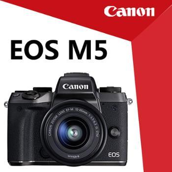 佳能(Canon)EOSM5微型单反相机佳能M5/佳能微单M515-45mm套机/佳能微型单反相机M518-150mm套机