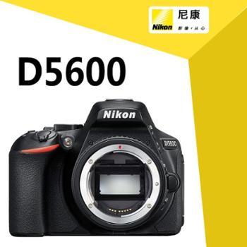 尼康(Nikon)D5600(单机/18-55/18-140)尼康D5600数码单反相机
