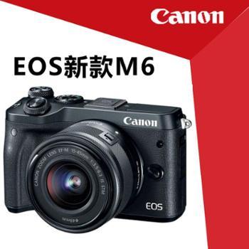 【顺丰包邮】佳能 EOS M6(单机/15-45/18-105)Canon eos m6微单相机